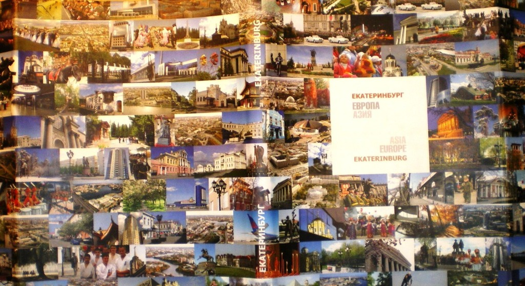 "Обложка фотоальбома ""Екатеринбург Европа Азия"""